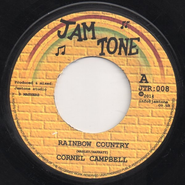 cornell campbell rainbow country