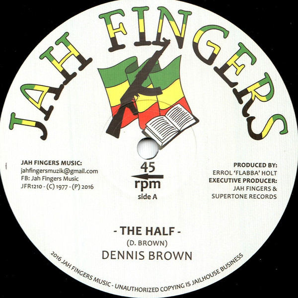 DENNIS BROWN THE HALF