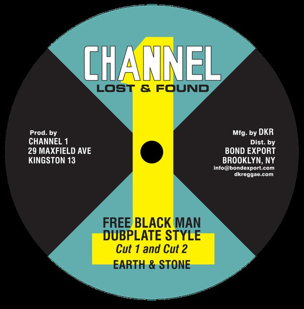 EARTH & STONE FREE BLACKMAN DUBPLATE