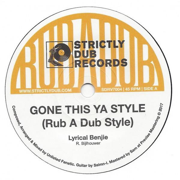 lyrical benjie gone this ya style